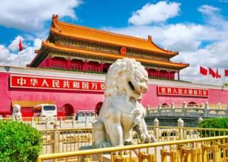 Chińska Przygoda Chiny, Wyc. objazdowe