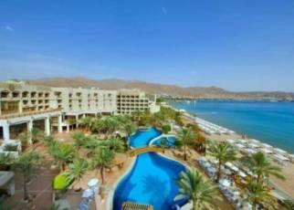 InterContinental (Aqaba)
