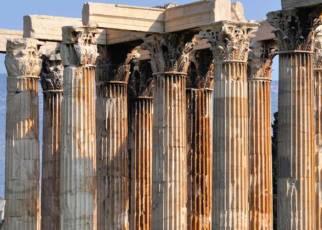 Klasyczna Hellada Grecja, Wyc. Objazdowe, Wyc. objazdowe