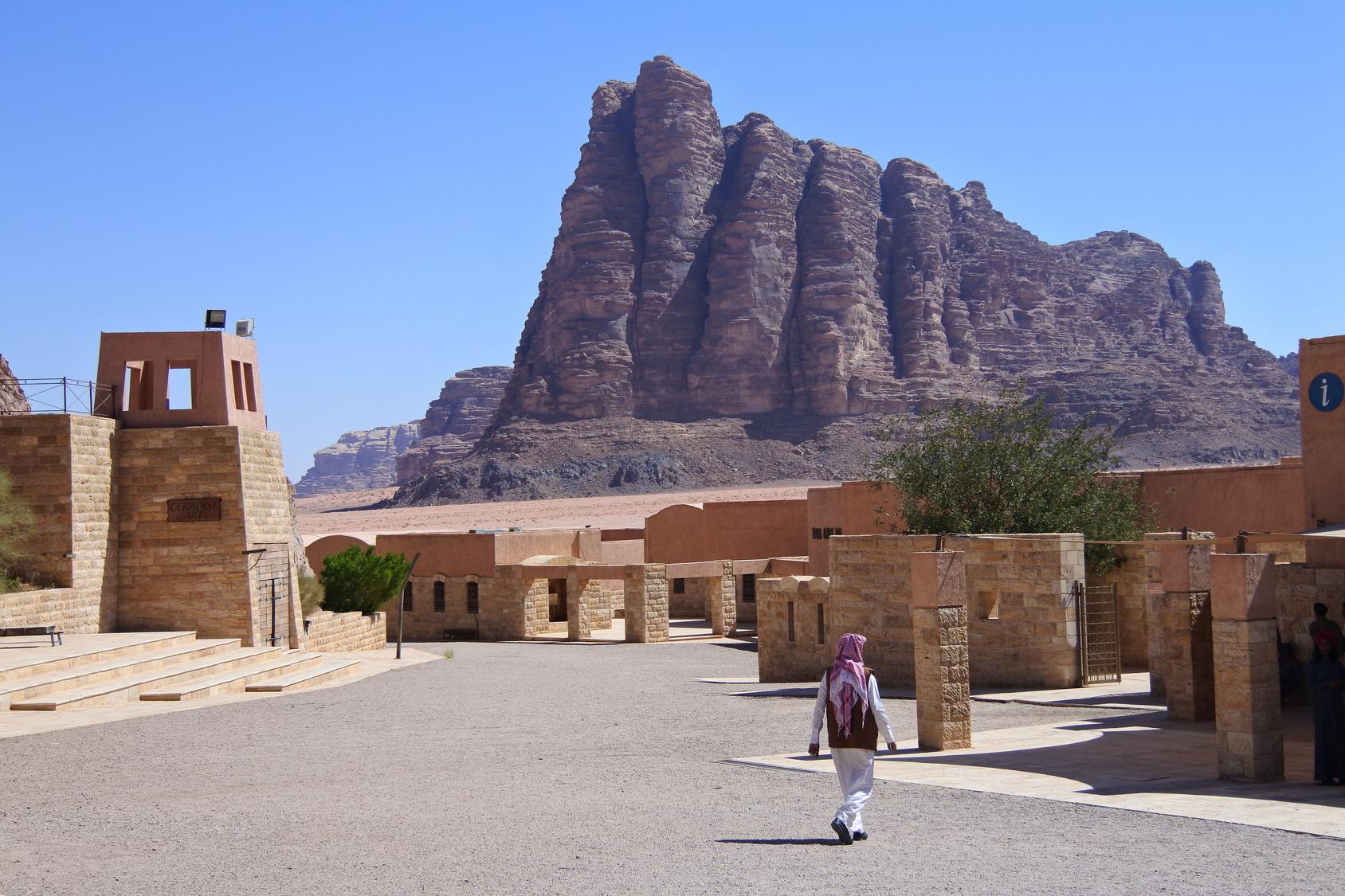 Wycieczki objazdowe – Izrael, Jordania
