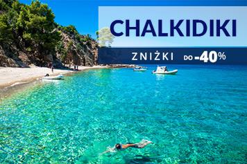 Wakacje na Chalkidiki