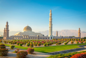 Oman Maskat wycieczki i wczasy