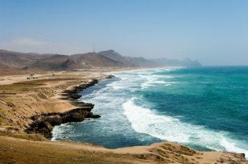 Salalah Oman - wycieczki i wakacje