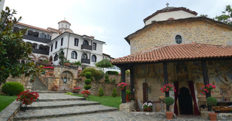 Bigorski monastyr św. Jana Chrzciciela